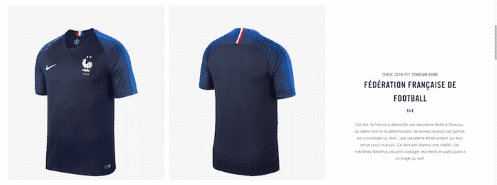 nike-maillot-france